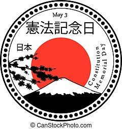 Constitution Memorial Day Japan