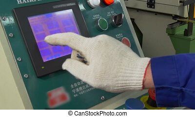 Control Panel of industrial CNC machine in factory....
