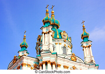 Copes of the St. Andrew\'S Cathedral in Kiev