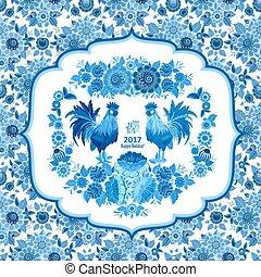 coqs, d, vendange, étiquette, floral, agréable, fleurs, ton