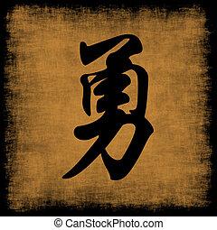 coragem, chinês, caligrafia, jogo