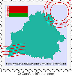 correo, belorussian, to/from, ssr