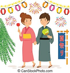 Couple at the Japanese Summer Festival