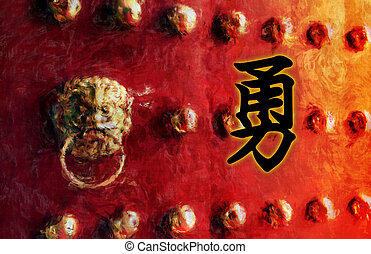 Courage Chinese Character