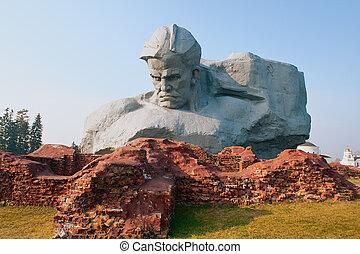 """courage"", monumento"