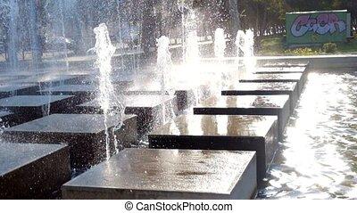 Courtyard Fountain. Modern fountain in a park