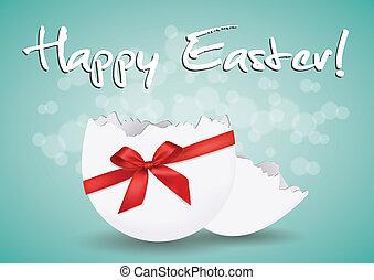 Cracked Easter Egg vector