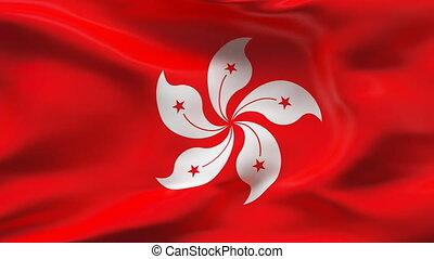 Creased HONG KONG flag in wind
