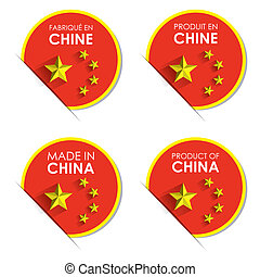 Made in China Badges