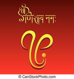 creative greeting or poster design of ganesh chaturthi festival