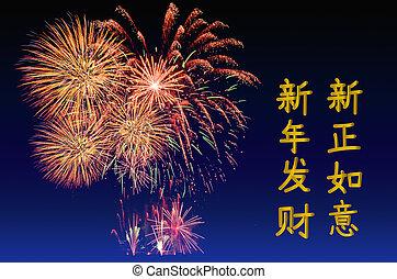 crepúsculo, experiência., fogos artifício, céu, celebração