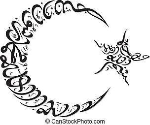 Islamic calligraphy in crescent and star shape, black on white background - translation: There is no God but Allah