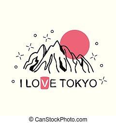 cresta montagna, tokyo, illustrazione, t-shirt, tema, vettore, giappone