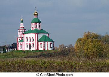 cristianesimo, chiesa, di, st., elias, in, russia, suzdal