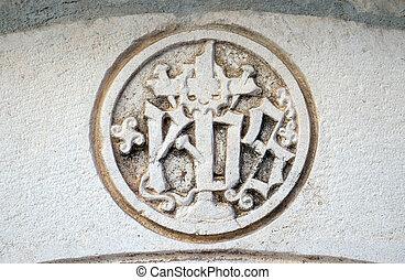 croatia, 印, ファサド, korcula, ihs, 教会