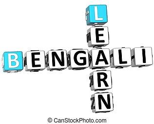 cruciverba, 3d, bengali, imparare