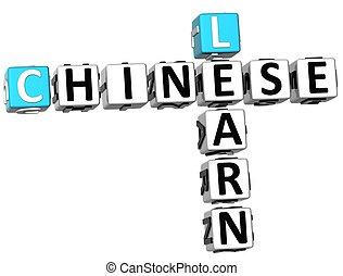 cruciverba, 3d, cinese, imparare