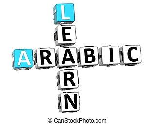 cruciverba, arabo, 3d, imparare