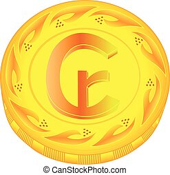 Cruzeiro coin - gold cruzeiro, metal cruzeiro, small change,...