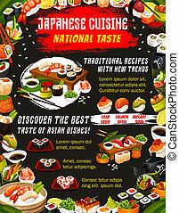 Cube - Japanese cuisine poster, menu for traditional Japan...