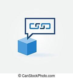 Cube with speech bubble icon - vector blockchain sign