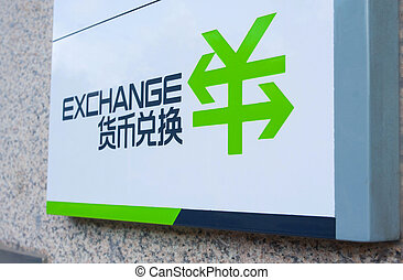 Currency exchange in China