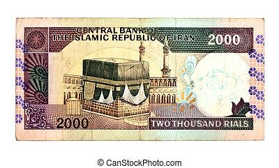 Currency of Iran 2000 rials bill