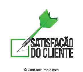customer satisfaction selection