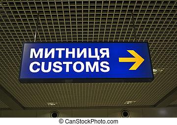 customs as blue signboard on ukrainian language, travel