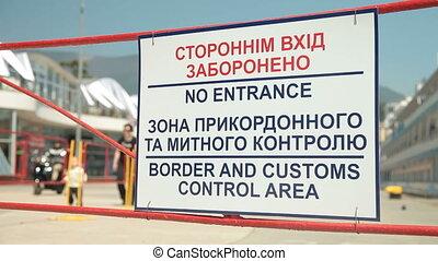 Customs Control Area Sign