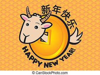 cute, antiga, chinês, ano, novo, moeda, cabra