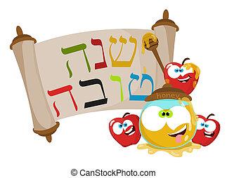 Cute cartoon Jewish New year apples and honey illustration