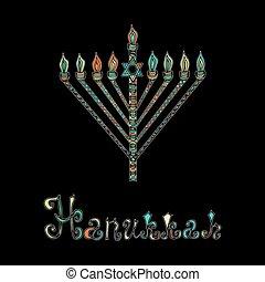 Cute Hanukkah greeting card, invitation with hand drawn...