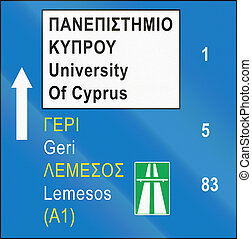 Cyprus direction road sign with distances to destinations