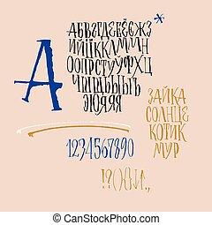 Cyrillic calligraphic alphabet.