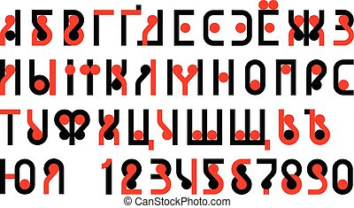 Cyrillic modern bold font alphabet, upper case letters and numbers. Vector, two colors - red and black, Russian and Ukrainian letters. Can also be a logotype logo.