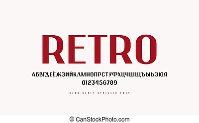 Cyrillic sans serif font. Letters and numbers for logo and emblem design