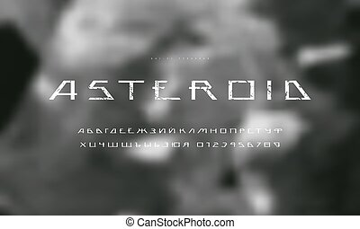 Cyrillic sans serif futuristic font on blurred background. Letters and numbers with rough texture for sci-fi, military, cosmic logo and title design