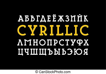 Cyrillic slab serif font. Letters for logo and title design....