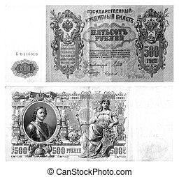 czarist, edad, rubles, 500