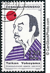 CZECHOSLOVAKIA - CIRCA 1968: A stamp printed in Czechoslovakia shows portrait of Yokoyama Taikan (1868-1958), series Cultural personalities of the 20th centenary and UNESCO, circa 1968