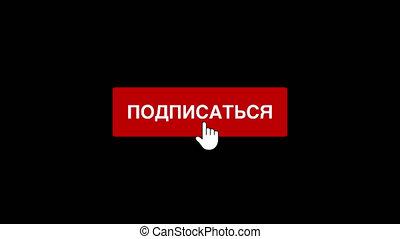 déclics souris, bouton, mouvements, souscrire, curseur