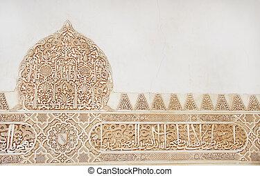 décoratif, grenade, alhambra, palais, nasrid, soulagement, espagne
