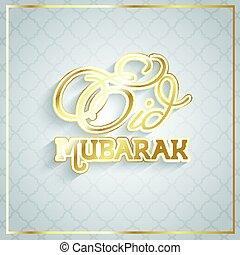 décoratif, mubarak, eid, fond