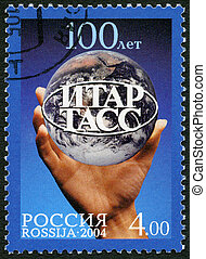 dédié, 2004:, -, centenary, itar, tass, russie
