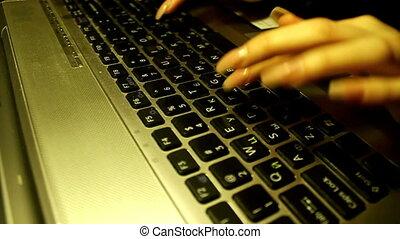 dactylographie, clavier, ordinateur portable