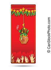 Dahi Handi on Janmashtami