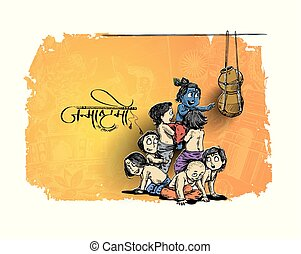 dahi, menino, esboço, illustration., janmashtami, handi, mão, vetorial, desenhado, amigos, tocando, krishna