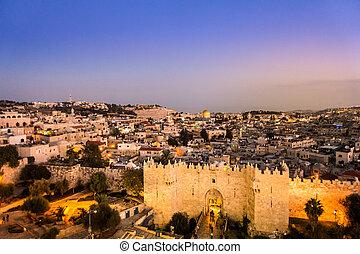 Damascus Gate and Jerusalem, Israel