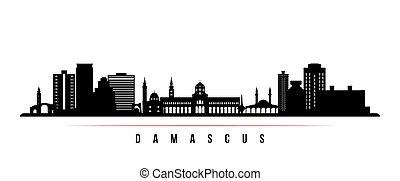 Damascus skyline horizontal banner.